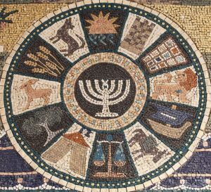 12_Tribes_Mosaic_in_the_Jewish_Quarter
