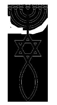 Messianic_Seal